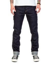 The Unbranded Brand - Unbranded Ub221 Tapered Fit Heavyweight Selvage Indigo 21oz - Lyst
