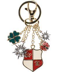 Roberto Cavalli Key Ring - Lyst