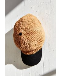 Urban Outfitters Boucle Baseball Hat - Lyst