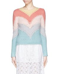 Valentino Pastel Chevron Rainbow Sweater - Lyst