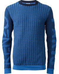Kenzo Logo Ribbed Sweater - Lyst