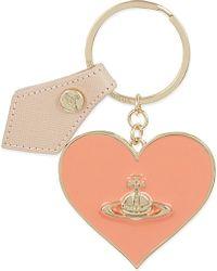 Vivienne Westwood Heart Keyring - Lyst