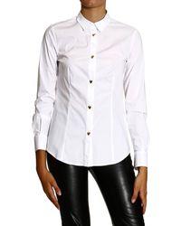 Love Moschino Shirt - Lyst