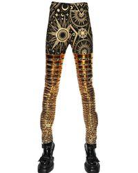 KTZ Gold Striped Cotton Jersey Trousers - Lyst