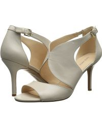 Nine West Gray Galavan - Lyst