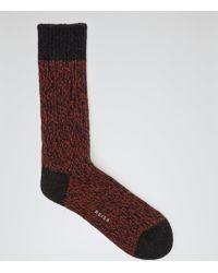 Reiss Goncalo Fisherman Knit Socks - Lyst