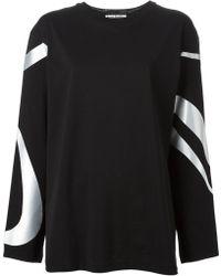 Acne Studios Black Tail Tshirt - Lyst