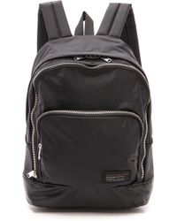 Marc By Marc Jacobs The Ultimate Backpack - Lyst