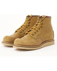 "Red Wing - 2953 6"" Rover Boot - Lyst"