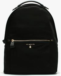 Michael Kors - Kelsey Black Nylon Backpack - Lyst