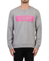 Valentino - 'always' Sweatshirt - Lyst