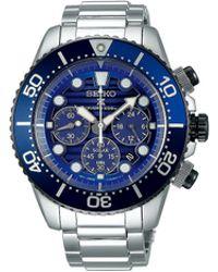 Seiko - Perspex Solar Diver's Chrono Watch - Lyst