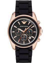 Emporio Armani - Watch - Sigma - Lyst
