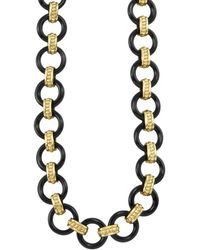 """Lagos - Black Agate Link Necklace, 17"""" - Lyst"""