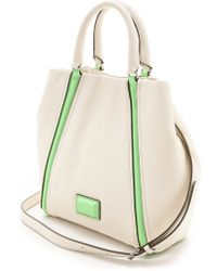 Marc By Marc Jacobs Q Fran Bag  Swan White Multi - Lyst