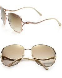 Roberto Cavalli Textured 59Mm Square Sunglasses - Lyst