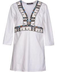 Antik Batik White Short Dress - Lyst