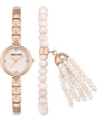 Anne Klein - Ladies Rose Gold 'diana' Bracelet Watch - Lyst