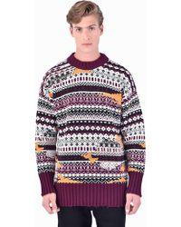 MSGM - Intarsia Wool Blend Sweater - Lyst