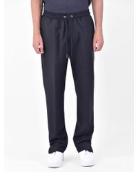 Givenchy - Wool And Mohair Trousers - Lyst