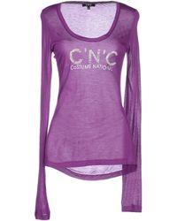 C'N'C Costume National T-Shirt - Lyst