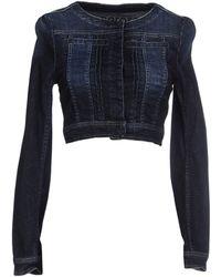 Peperosa - Denim Outerwear - Lyst