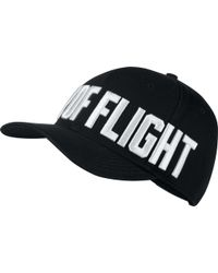 05faf9c4a8032d Lyst - Nike Air Jordan Snapback  quai 54  in Black for Men