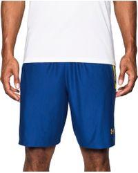 Under Armour - Team 9'' Basketball Shorts - Lyst
