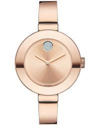 Movado Bold - Mid-size Rose Gold Bracelet Watch With Swarovski Crystal - Lyst