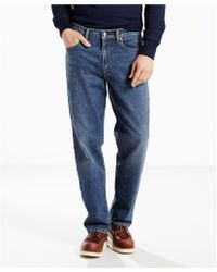 Levi's - 550 Relaxed-fit Jeans - Lyst