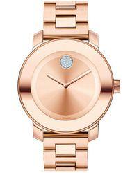 Movado Bold - Mid-size Rose Gold Analog Watch With Swarovski Crystal - Lyst