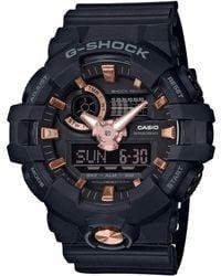 G-Shock - Black Ana Digi Rose Gold Watch - Lyst