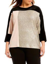 9de9cd111e208 Calvin Klein - Plus Size Mixed Media Colorblock Top - Lyst