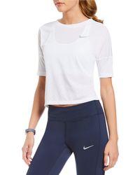 Nike - Tailwind Short-sleeve Running Top - Lyst