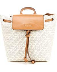 3ea35151e70c MICHAEL Michael Kors - Junie Medium Signature Flap Backpack - Lyst
