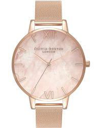 Olivia Burton - Rose Quartz Dial Watch - Lyst