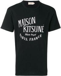 Maison Kitsuné - T-Shirt - Lyst