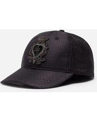 Dolce & Gabbana - Cappello Da Baseball In Seta Jacquard Con Patch - Lyst