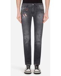 Dolce & Gabbana - Classic Fit Stretch Jeans - Lyst