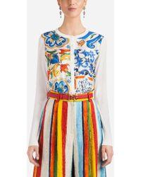 Dolce & Gabbana - Silk Cardigan With Scarf Insert - Lyst
