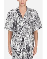 Dolce & Gabbana - Camicia Fit Hawaii In Cady Stampato - Lyst