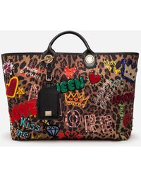 Dolce & Gabbana - Capri Shopping Bag In Printed Fabric And Patch Applications And Iguana Print Calfskin Trim - Lyst