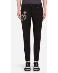 Dolce & Gabbana - Pantalon À Cinq Poches En Coton Stretch Avec Écusson - Lyst