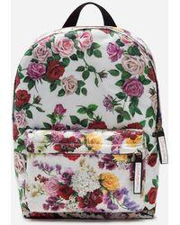 Dolce & Gabbana - Backpack In Printed Nylon - Lyst