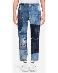 Dolce & Gabbana - Oversized Jeans - Lyst