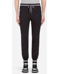 Dolce & Gabbana - Cotton Jogging Pants With Branded Side Bands - Lyst