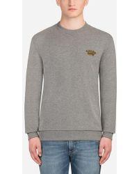 Dolce & Gabbana - Sweatshirt En Coton Avec Écusson - Lyst