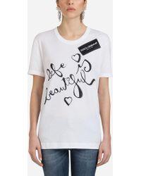 Dolce & Gabbana - Cotton T-shirt - Lyst