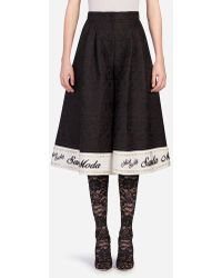 Dolce & Gabbana - Skirt Trousers In Jacquard - Lyst