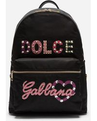 Dolce & Gabbana - Vulcano Backpack With Logo Patch - Lyst